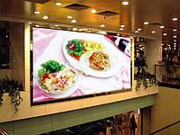 Светодиодный экран OMG SMD P3