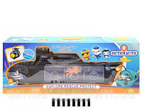 Детский игровой набор Октонавты, подводная лодка 56см, фигурки 3шт, 7см