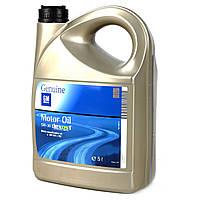 Масло моторное синтетика SAE 5W-30 (5л) Dexos 1 Generation 2 для турбированных бензомоторов GM 95599877 OPEL, фото 1