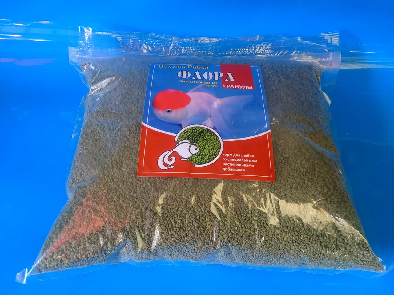 """""""Флора"""" гранулы №1 -1кг, это корм со специальными растительными добавками, ТМ """"Золотая Рыбка"""""""