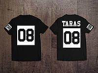 Мужская именная футболка ( Все ЦВЕТА ) №22
