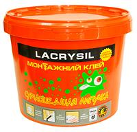 "Клей ""сумасшедшая липучка"" LAKRYSIL, 6кг"