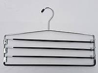 Плечики вешалки для брюк металлические 4 яруса, 40 см