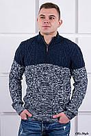 Мужской свитер Вильгельм змейка синий