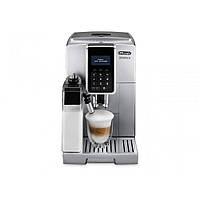 Кофемашина автоматическая Delonghi ECAM 350.75.S