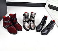 041b391e7880 Зимние ботиночки в стиле HeRmes, Натуральная кожа, натуральный замш цвет -  ЧЁРНЫЙ, МАРСАЛ