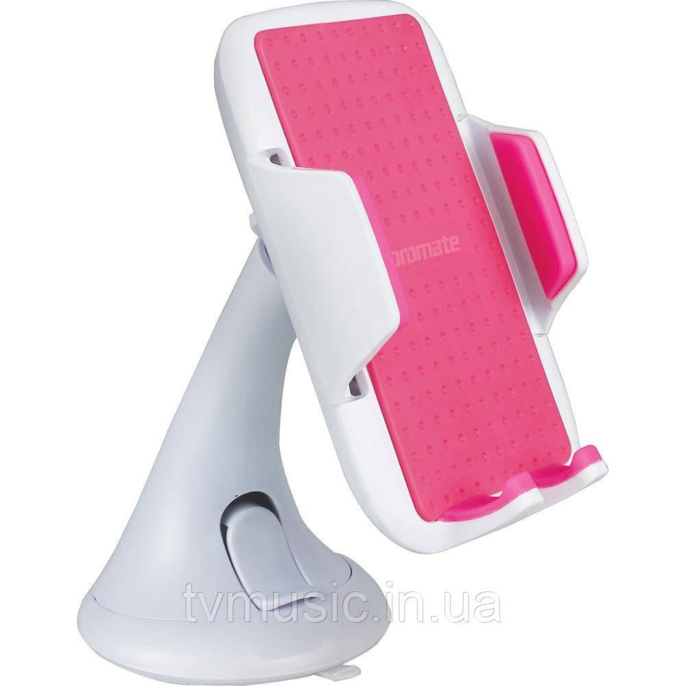Автодержатель для телефона Promate Mount Pink