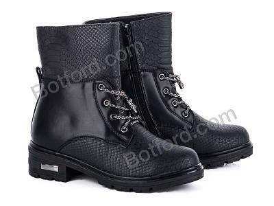 Ботинки Башили FA51 black