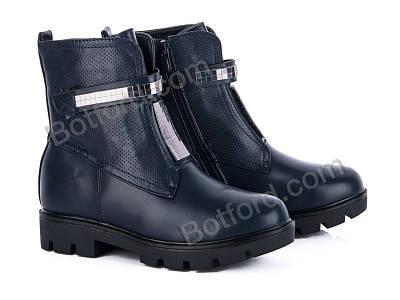 Ботинки Башили FA207 blue
