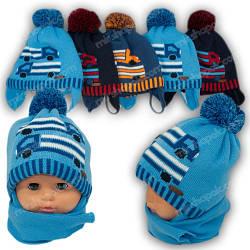 Комплект шапка и шарф для мальчика, Grans (Польша), утеплитель флис, A822F