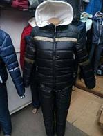 Модный Теплый женский костюм на синтепоне 46-54, доставка по Украине