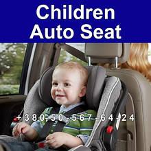 Спеціальні Дитячі Автомобільні крісла для дітей з ДЦП