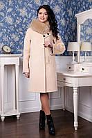 Зимнее женское кашемировое пальто воротник из Песца   цвет Светлый Беж