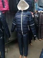 Зимний Теплый женский костюм на синтепоне 46р доставка по Украине