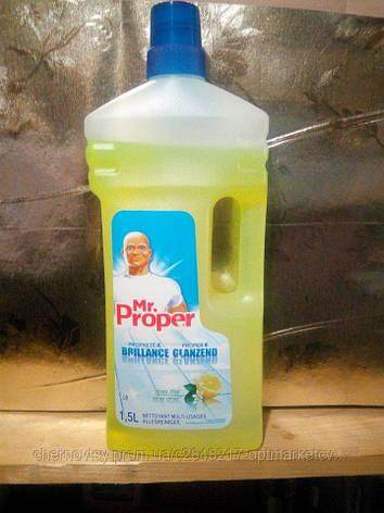"""Моющая жидкость для полов и стен """"Лимон"""" Mr. Proper 1,5л, фото 2"""