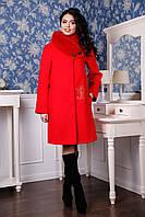 Зимнее женское кашемировое пальто воротник из Песца   цвет Красный