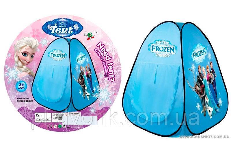 """Палатка А 999-210 (36/2) """"Фроузен"""" в сумке цена 295"""