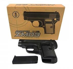 Іграшкова зброя Пістолет ZM03 металевий