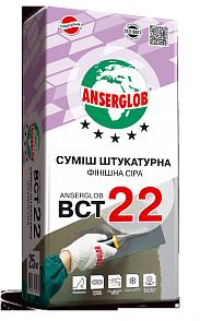 Штукатурка Anserglob ВСТ-22 (финишная), серая, 25 кг , фото 2