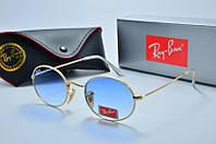 Солнцезащитные очки овальные Rb голубые, фото 1