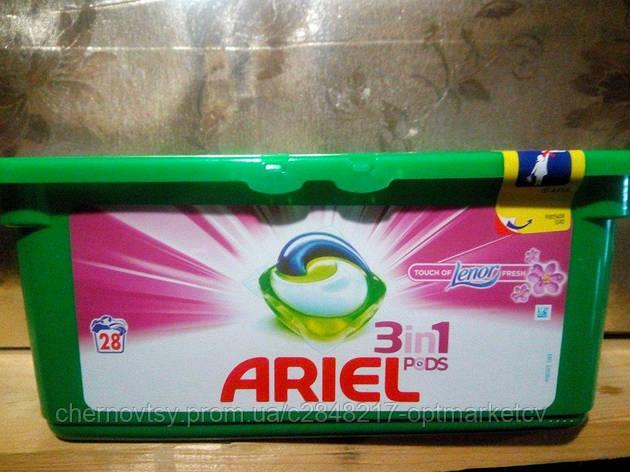 Капсулы для стирки Ariel универсальные 3 в 1 с Lenor, 28 шт, фото 2