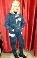 Тёплый Женский спортивный костюм на змейке