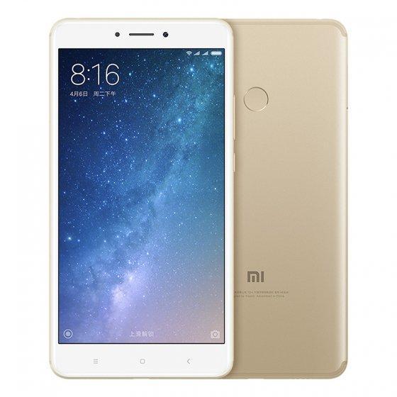 Смартфон Xiaomi Mi Max 2 4/64 (Gold)