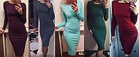 Платье женское Дресс р.42-46, 110 см