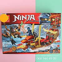 Конструктор Корабль Дар Судьбы Ninjago 279 деталей, в коробке