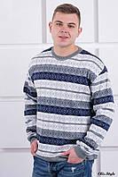 Мужской свитер Акмаль серый