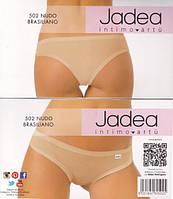 Jadea 502 бежевого цвета трусики-бразилиана