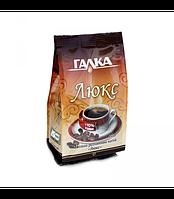 Кофе Галыч Люкс м/у 100 гр.