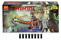 Конструктор BELA Ninja Битва Гармадона и мастера Ву 10715 (Аналог LEGO Ninjago Movie 70608) 334 дет. (Ниндзя)