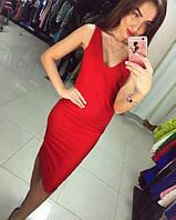 Акция!!!! Платье Зоряна