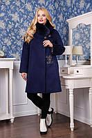 Зимнее женское кашемировое пальто воротник из Песца   цвет Синий