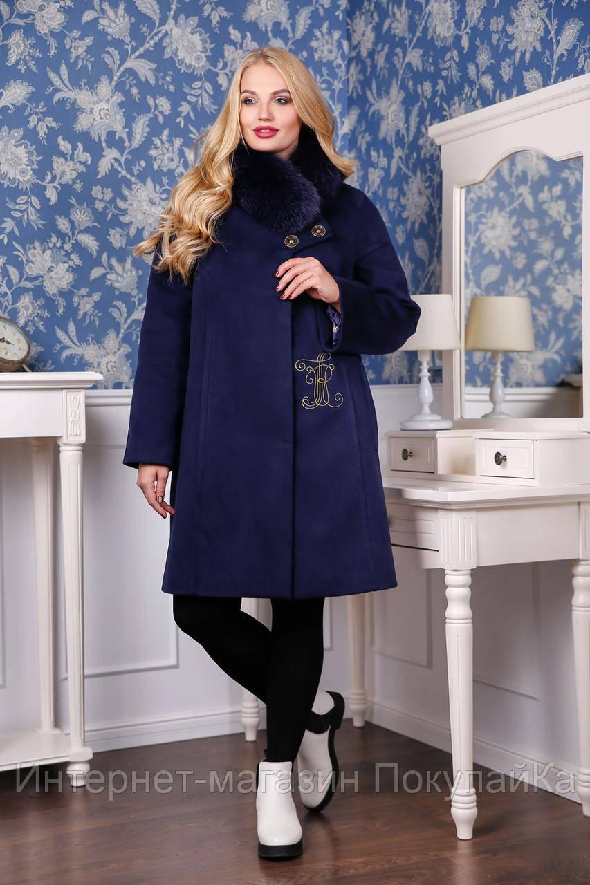 Зимнее женское кашемировое пальто воротник из Песца цвет Синий -  Интернет-магазин ПокупайКа в Николаеве a8317a1344978