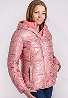 Женская горнолыжная куртка Avecs silver pink по скидке