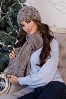 Комплект шапка и шарф, цвет темный кофе