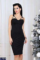 Женское классическое платье  на бретелях черное 42,44