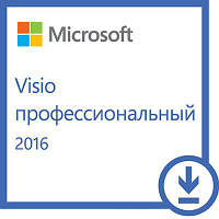 Программная продукция Microsoft Visio Pro 2016 Win All Lng PK Lic Online DwnLd C2R NR (D87-07114)