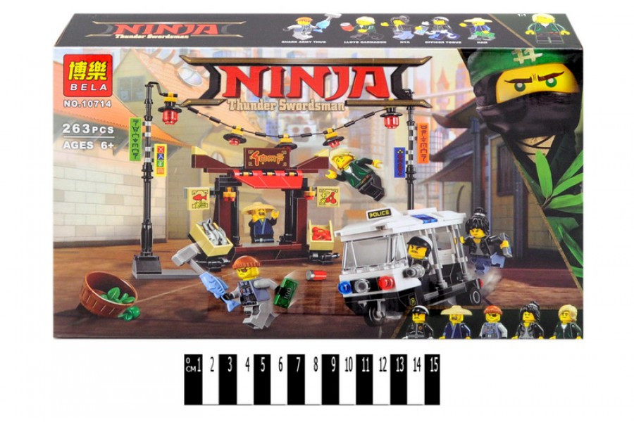 Конструктор BELA Ninja Ограбление киоска в Ниндзяго 10714 (Аналог LEGO