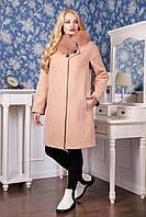 Зимнее женское кашемировое пальто воротник из Песца   цвет Персик