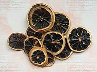 Лимон сушеный темный натуральный 10штук, фото 1