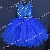 Детское нарядное платье бальное Пайетки-1 (синее) Возраст 4-5 лет. Опт и .розница, фото 1