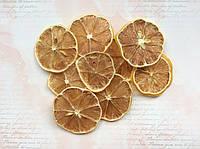 Лимон сушеный светлый натуральный 10штук
