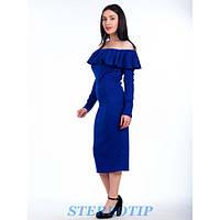 Платье волан с длинными рукавами осеннее