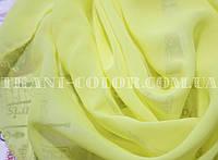 Ткань шифон лимонный