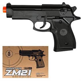 Игрушечный Пистолет CYMA ZM21 металлический