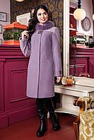 Зимнее женское шерстяное пальто   воротник из Песца  цвет Фиолетовый