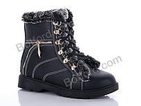 Ботинки Chengfa 501 black